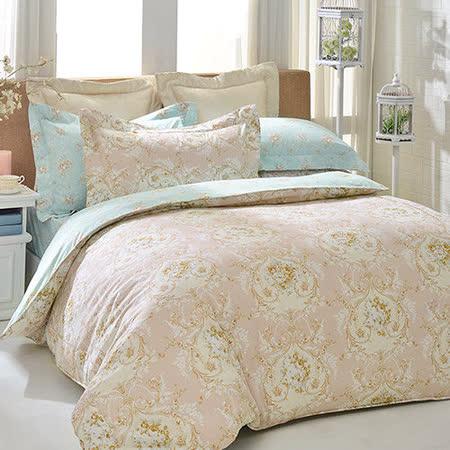 義大利La Belle<BR>防蹣抗菌舖棉兩用被床包組