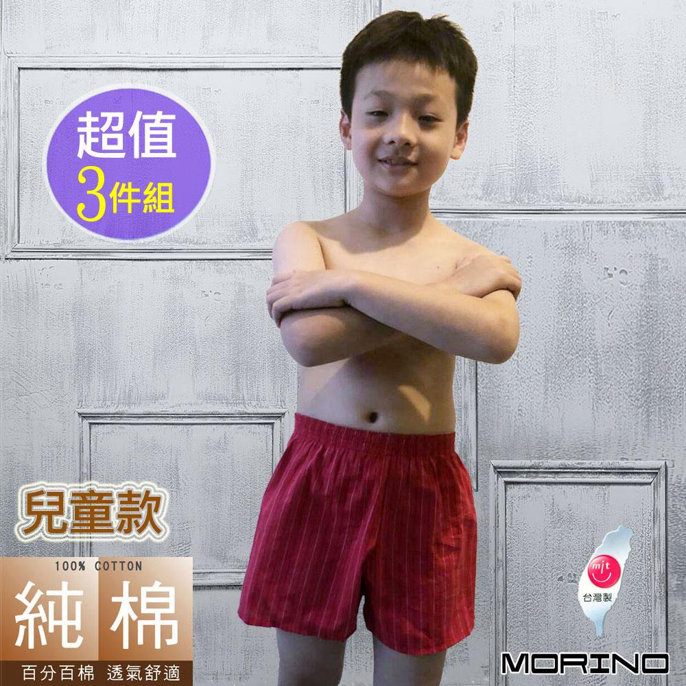 【MORINO】台灣製兒童耐用織帶格紋平口褲/家居褲-紅條紋(3件組)