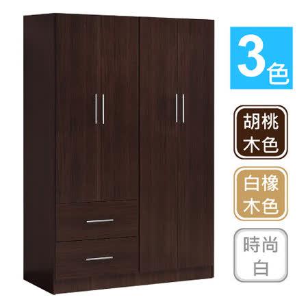 Hopma 四門二抽衣櫃(三色)