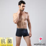 【MORINO摩力諾】抗菌防臭個性平口褲 - 丈青