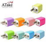 ATake AC電源轉USB電源轉接頭