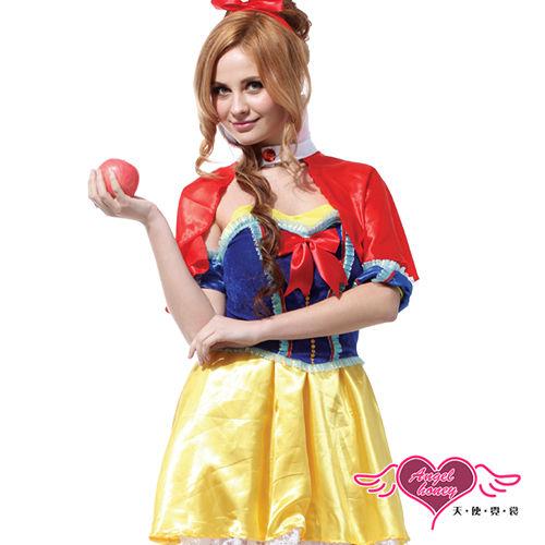 【天使霓裳】戀愛魔鏡 童話故事 角色扮演服(紅黃)