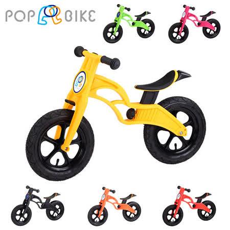 POPBIKE  兒童充氣輪胎滑步車