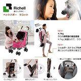 日本Richell《多功能背著走》寵物用輕盈手推車附背袋