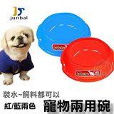 寵愛》Products 狗碗-L ( 900毫升+碗口直徑25釐米)