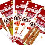 【愛情貴族】(犬用)美味雞肉潔牙骨隨手包*4包
