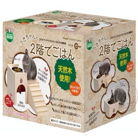 日本MARUKAN 兔子城堡餐廳