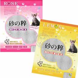 砂之粹《玫瑰香/ 檸檬香》粗貓砂 (10L*2包)