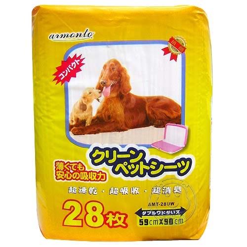 阿曼特《avmonte》犬用尿布超大片(28枚入*3包)