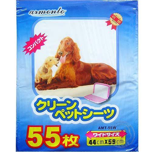 阿曼特《avmonte》犬用抗菌尿布 x 6包