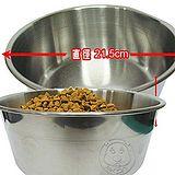 威力《寵物專用》DA-001 #1 白鐵大碗