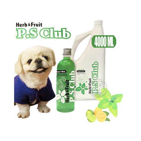 《P.S Club》草本果漾 白毛潔淨專用洗毛精 (檸檬+薄荷葉)4000ML -friDay購物