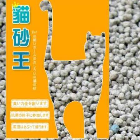 貓砂王 新配方精粉  細球/粗砂貓砂(10L)