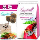 晶燉Kington《全貓無穀配方》嫩煎雞胸佐時蔬 - 1.5kg