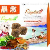 晶燉 Kington《全犬無穀配方》鮮蔬烤春雞佐蔓越莓 - 1.5kg(小顆粒)