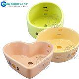 日本品牌MARUKAN》小動物專用彩色陶瓷食碗(3造型)