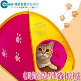 日本Marukan《帳篷造型貓抓板》超耐磨貓抓板 (CT-258)加送逗貓棒