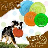 美國West Paw Design《Zisc 飛盤》6.5吋 耐咬拉扯浮水玩具