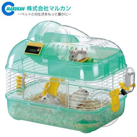 日本MARUKAN 雙層計數遊戲鼠窩