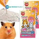 日本品牌MARUKAN》MR-965小動物用除臭浴砂1kg‧保持寵物鼠清爽