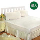 LITA麗塔 100%防水透氣《床包式保潔墊 -單人(3.5X6.2)》