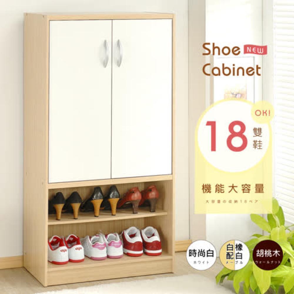 熱銷第一 雙門六格鞋櫃