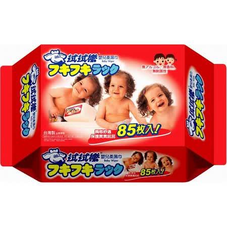 拭拭樂 超純水濕巾(紅)85抽x36包