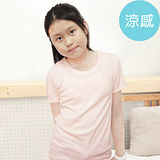 ROUAN柔安 兒童版台灣製冰涼衣-短袖圓領T恤(粉)