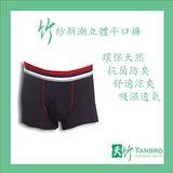 TANBRO竹紗運動立體平口褲(M~2L)