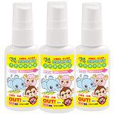 【HiFrog家族】台製天然檸檬香茅全效型防蚊液隨身瓶(50ml)-3入