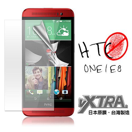 VXTRA HTC One E8 防眩光霧面耐磨保護貼