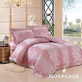 《HOYACASA琳達-豆沙》加大四件式絲棉緹花被套床包組