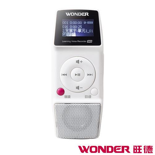 WONDER旺德 MP3語言學習機 WM~301 8G