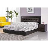 OZ 歐舒家居 Micasa 5尺雙人三件房間組,2色可選 白色/胡桃色 (床頭片+床底+床頭櫃)