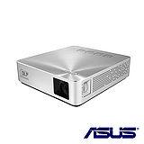 ASUS 華碩 S1 輕巧便攜式LED 短焦投影機 (內建電池) 銀色-【送華碩外接DVD燒錄機】