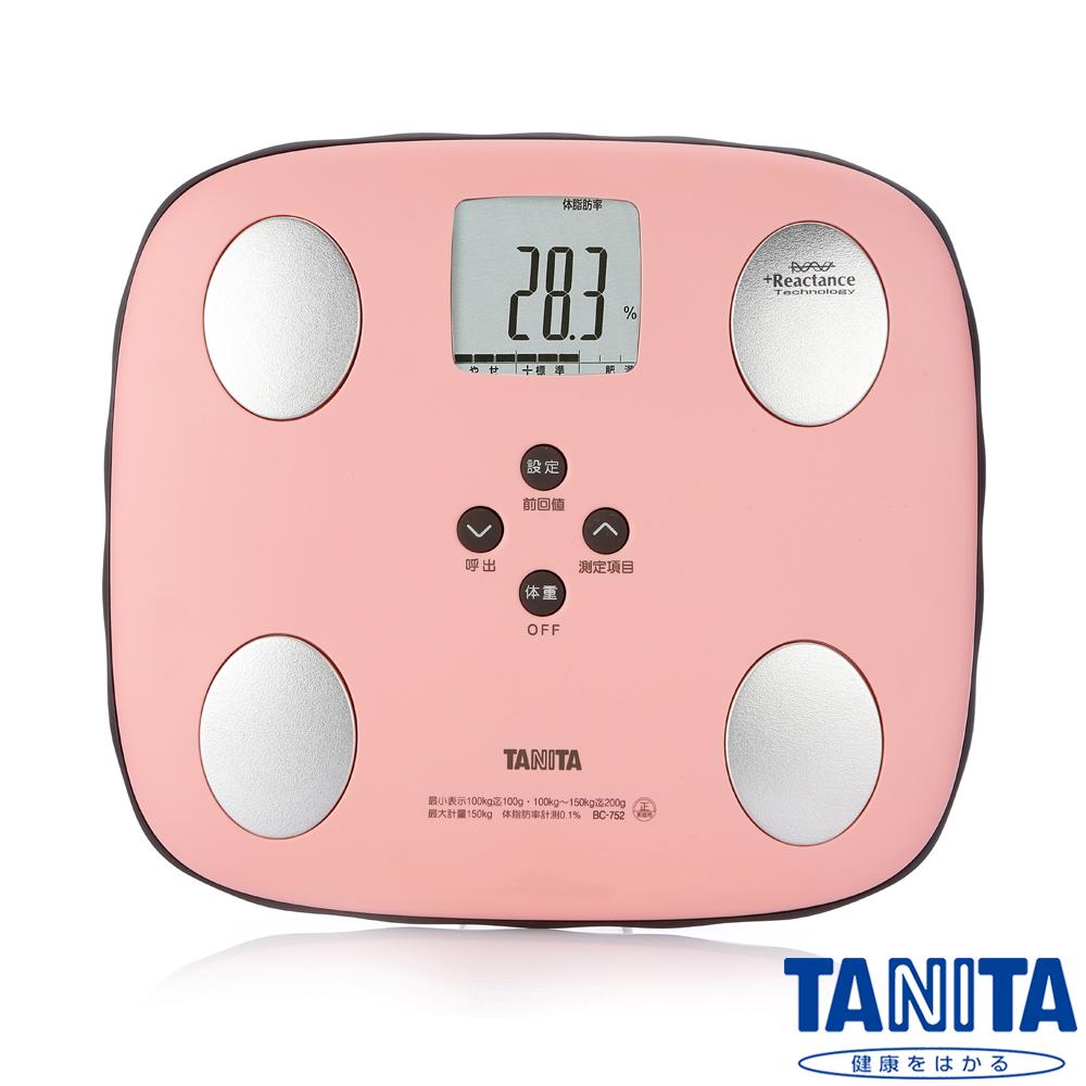 日本TANITA 七合一馬卡龍造型體組成計BC752-草莓粉