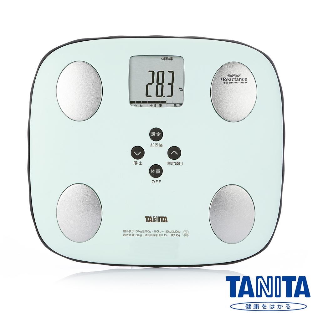 日本TANITA 七合一馬卡龍造型體組成計BC752-薄荷綠