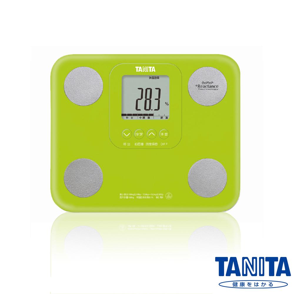 日本TANITA 七合一羽量輕巧體組成計BC751-蘋果綠
