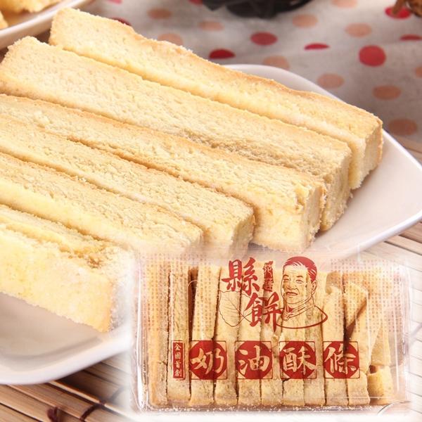 花蓮縣餅 奶油酥條6盒