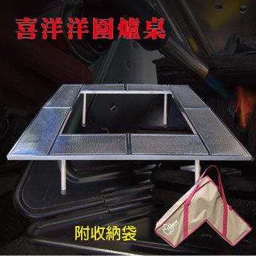 【Outdoorbase】喜洋洋不銹鋼圍爐桌 可搭焚火台.荷蘭鍋.鑄鐵鍋/吊鍋架 置物桌組 享受露營圍爐的歡樂時光(非logos) 25506