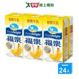 福樂香蕉牛乳200ml*24