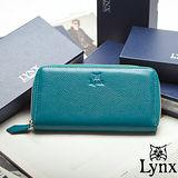 Lynx - 山貓仕女系列時尚真皮拉鍊式多卡長皮夾-時尚綠
