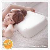 【eyah】頂級模塑釋壓護頸記憶枕2入