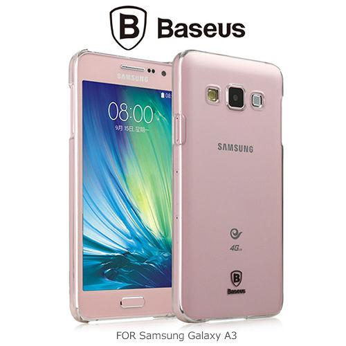 BASEUS Samsung Galaxy A3 太空殼