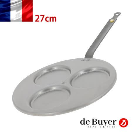 法國畢耶 法式單柄平底鬆餅鍋