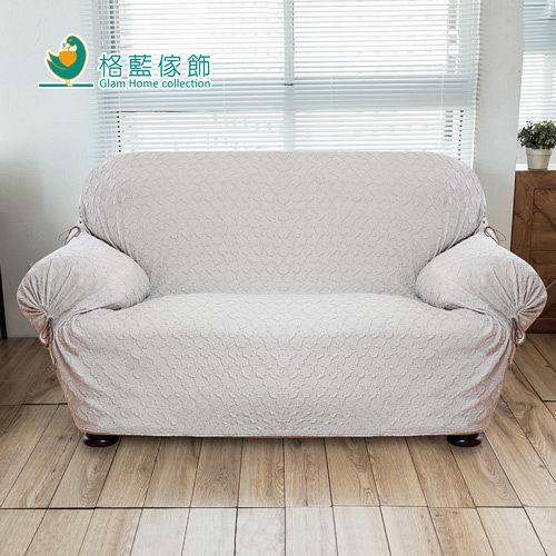 【格藍】艾莉潑水防油厚布沙發套1+2+3人座