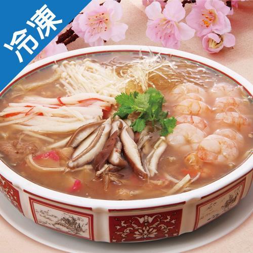 饗城袖珍海鮮羹(1000g/份)