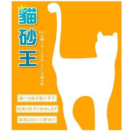 貓砂王雙倍吸力 細球/粗砂貓砂10L*8包