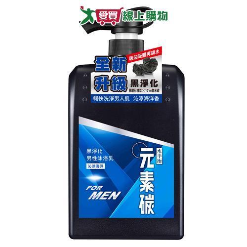 水平衡元素碳男性沐浴乳-酷涼薄荷800g