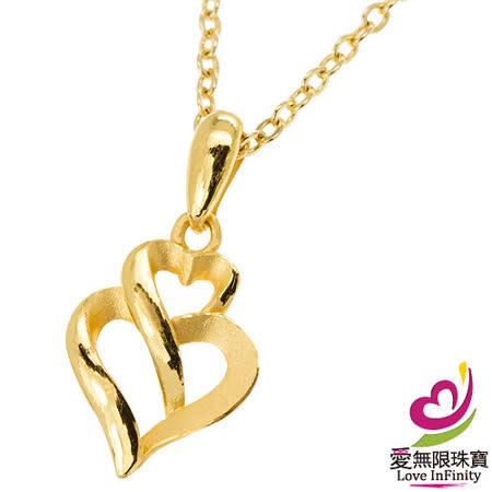 愛無限珠寶金坊  0.35 錢 - 真心